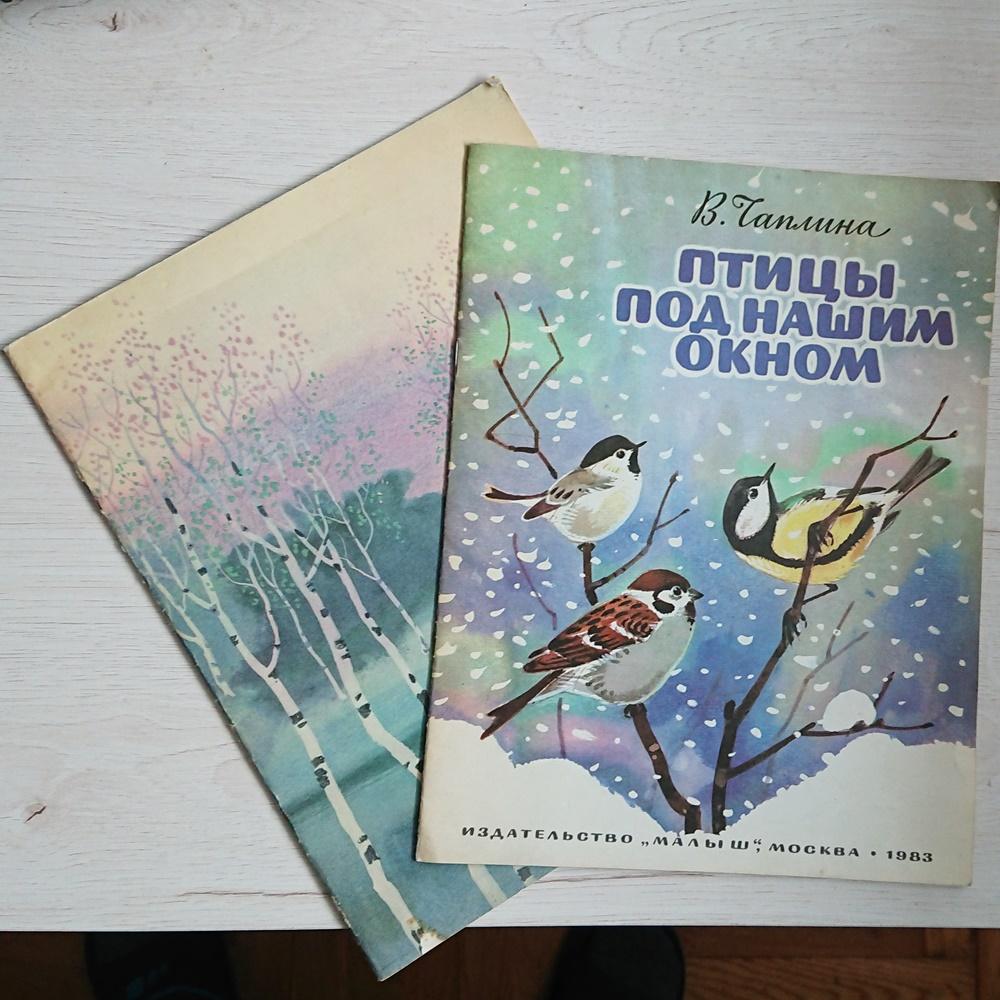 Gazetki i rosyjskie wiersze. Trzeci tydzień wyzwania #dwaR